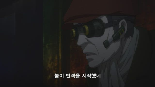 PSYCHO-PASS 1기 11화 썸네일