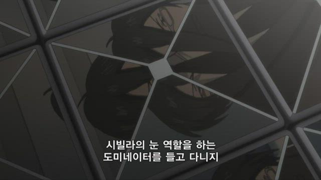 PSYCHO-PASS 1기 13화 썸네일
