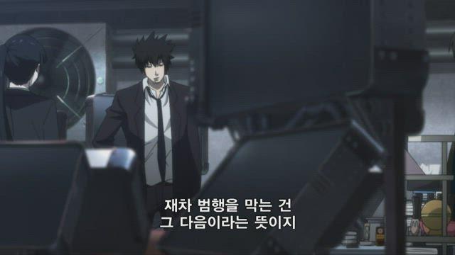 PSYCHO-PASS 1기 18화 썸네일