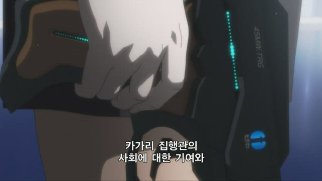 PSYCHO-PASS 1기 20화 썸네일