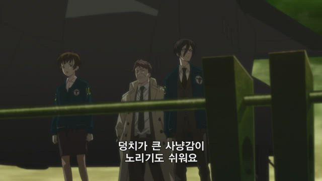 PSYCHO-PASS 1기 21화 썸네일