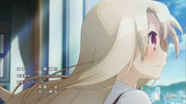 Fate/kaleid liner 프리즈마☆이리야 2wei! 1화 썸네일