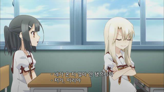 Fate/kaleid liner 프리즈마☆이리야 2wei! 4화 썸네일