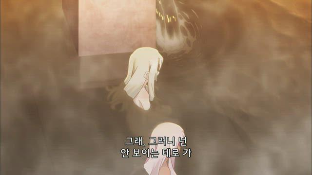 Fate/kaleid liner 프리즈마☆이리야 2wei! 5화 썸네일
