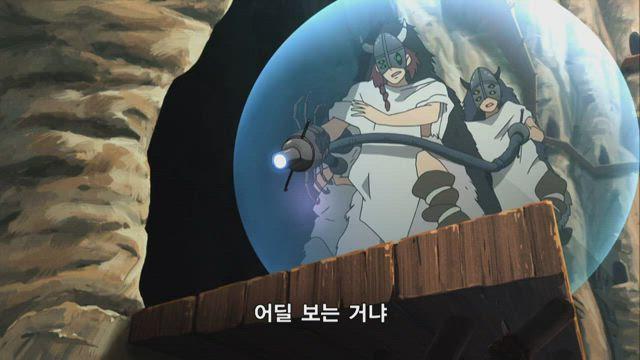 마기 매그노슈탓트편 (2기) 5화 썸네일