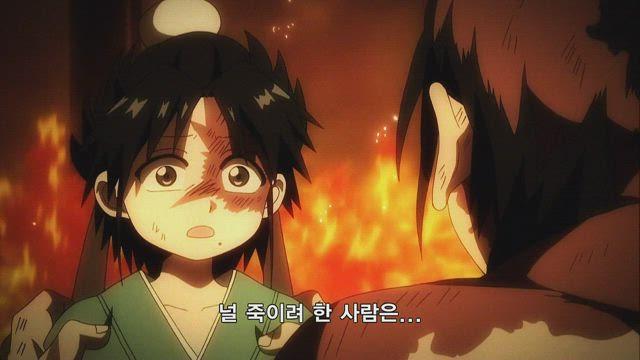 마기 매그노슈탓트편 (2기) 6화 썸네일