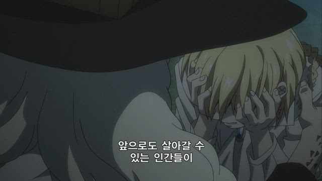 마기 매그노슈탓트편 (2기) 17화 썸네일