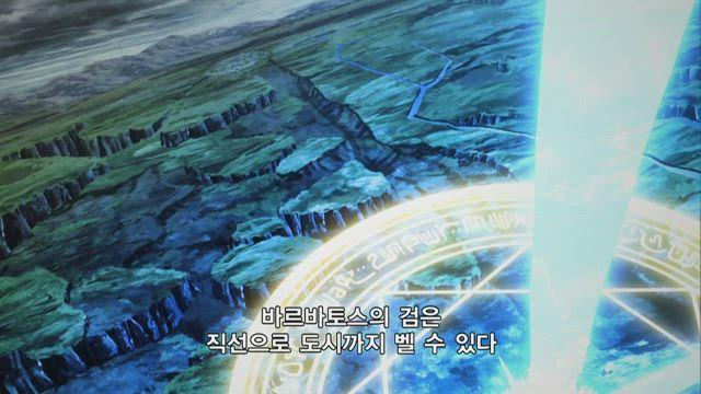 마기 매그노슈탓트편 (2기) 20화 썸네일