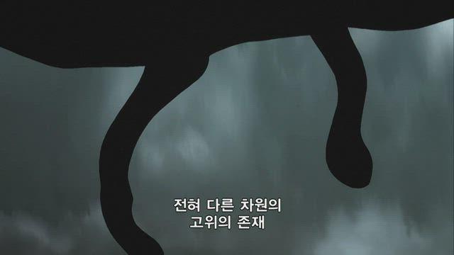 마기 매그노슈탓트편 (2기) 23화 썸네일