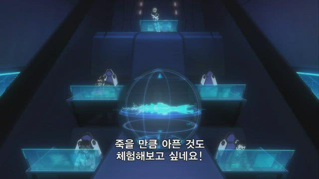 데이트 어 라이브 Ⅱ 4화 썸네일