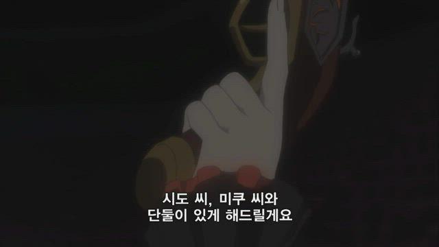 데이트 어 라이브 Ⅱ 8화 썸네일