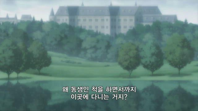 노래하는☆왕자님♪진심LOVE1000% 7화 썸네일