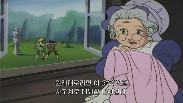 베르사유의 장미 1화 썸네일