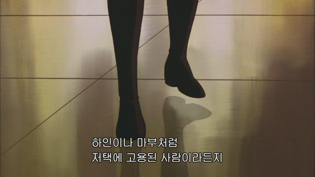 베르사유의 장미 26화 썸네일