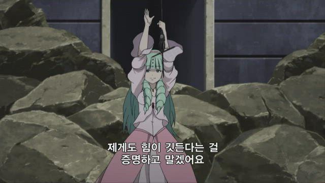 마기 1기 23화 썸네일
