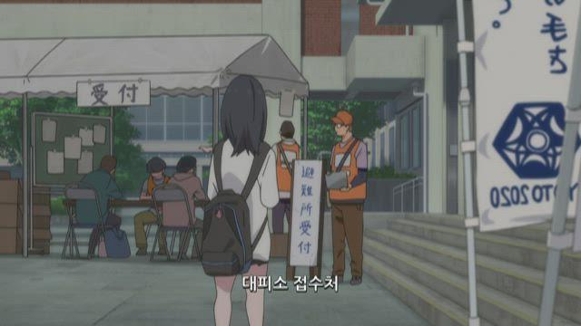 SSSS 그리드맨 11화 썸네일