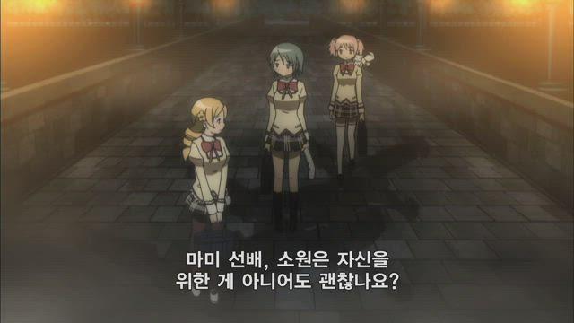 마법소녀 마도카 마기카 3화 썸네일