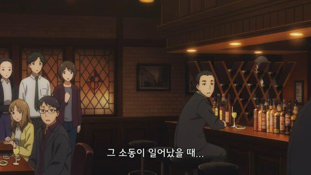 아이돌 마스터 SideM 1화 썸네일
