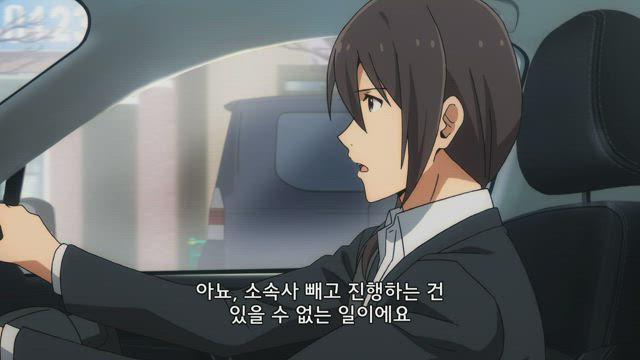 아이돌 마스터 SideM 12화 썸네일