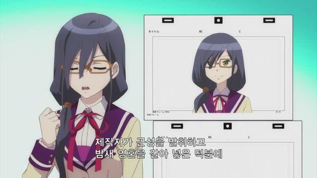 애니메 가타리즈 4화 썸네일