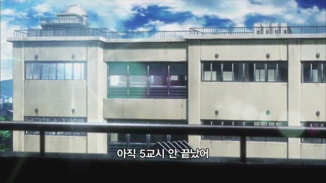 학원묵시록 HIGH SCHOOL OF THE DEAD 1화 썸네일