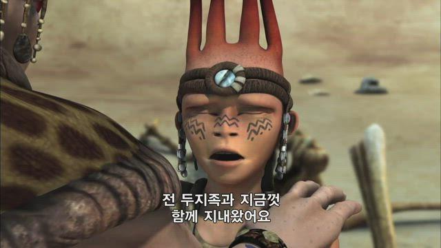엔요의 전설 1화 썸네일