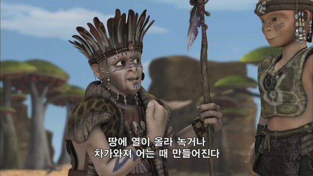 엔요의 전설 4화 썸네일