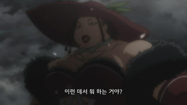 유큐홀더! 마법선생 네기마! 2 화 썸네일