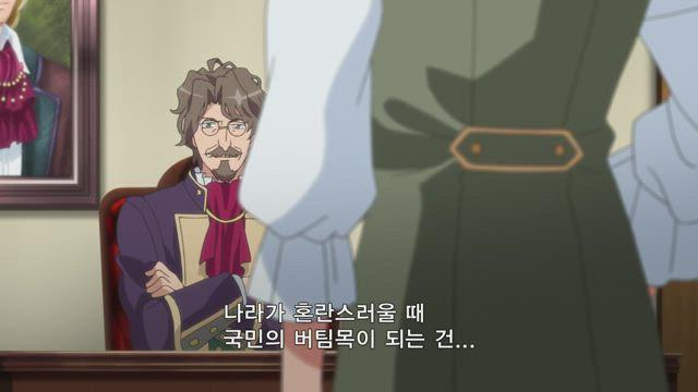 다메프리 ANIME CARAVAN 10화 썸네일