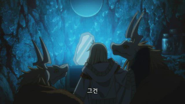 마법사의 신부 21화 썸네일