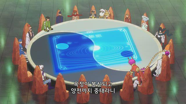 패궁 봉신연의 11화 썸네일