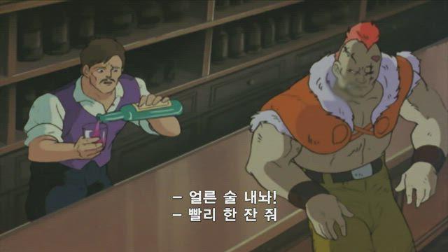 북두의 권 4화 썸네일