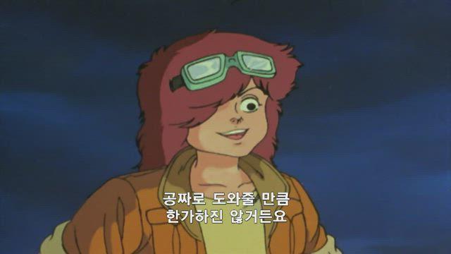북두의 권 9화 썸네일
