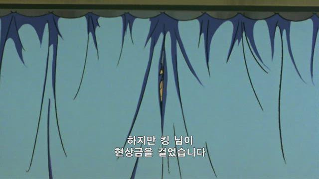 북두의 권 11화 썸네일