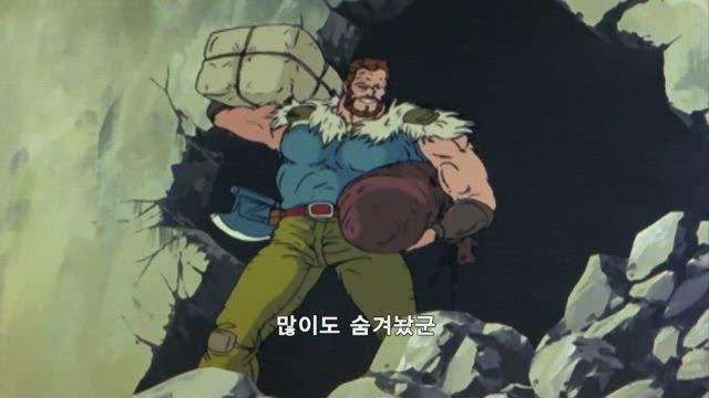 북두의 권 12화 썸네일