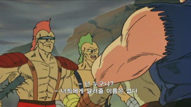 북두의 권 15화 썸네일