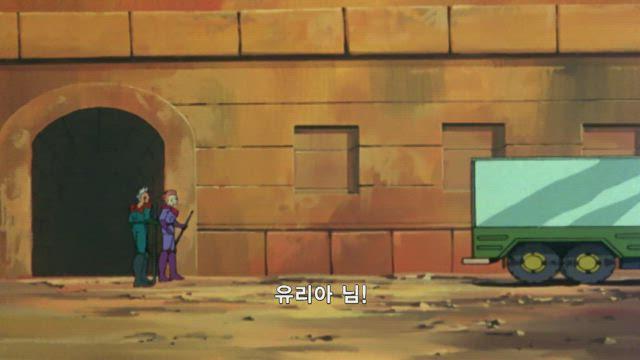 북두의 권 21화 썸네일