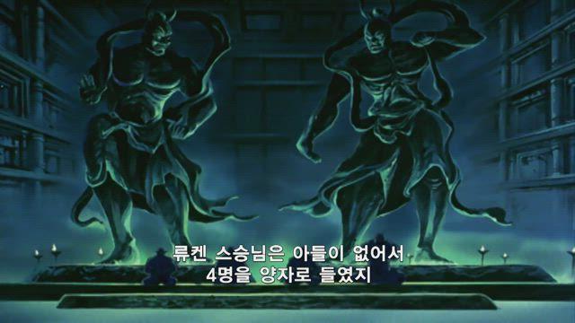 북두의 권 30화 썸네일