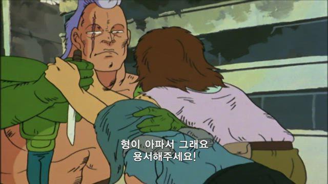 북두의 권 31화 썸네일