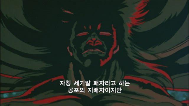 북두의 권 42화 썸네일