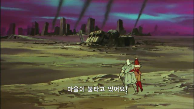 북두의 권 48화 썸네일