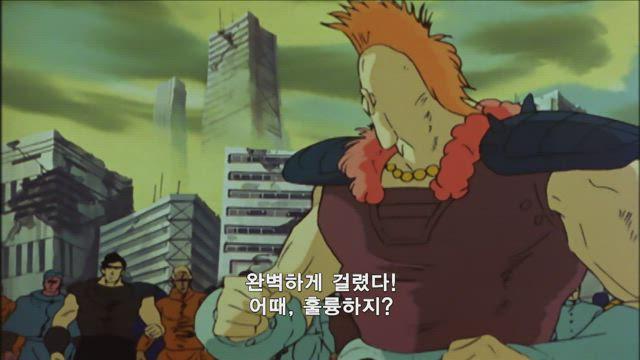 북두의 권 51화 썸네일