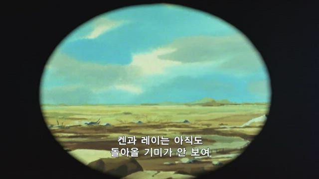 북두의 권 53화 썸네일