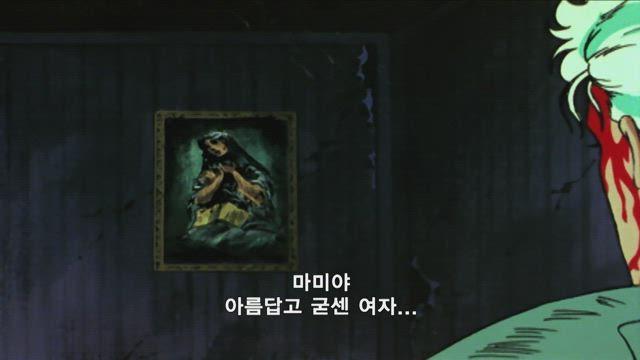 북두의 권 57화 썸네일