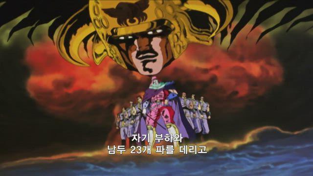 북두의 권 58화 썸네일
