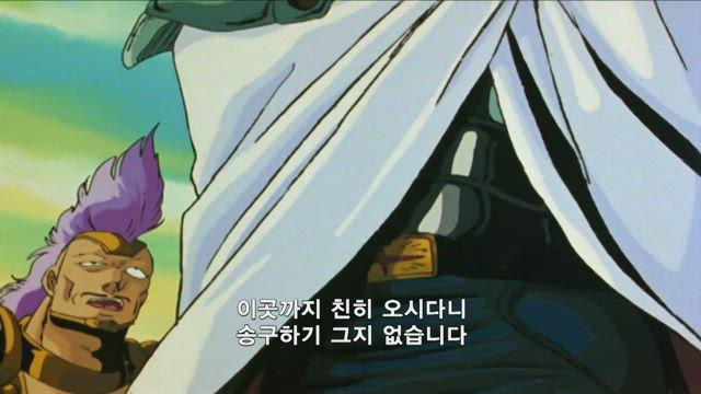 북두의 권 59화 썸네일