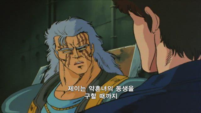 북두의 권 61화 썸네일