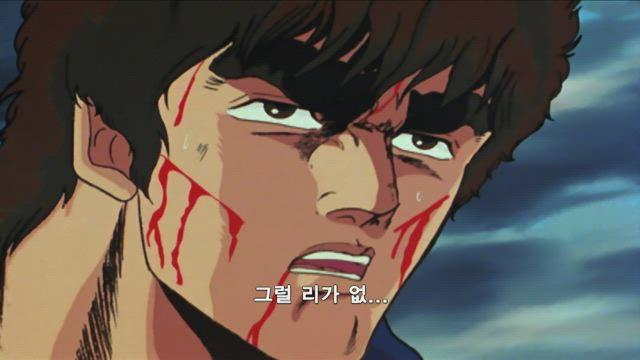 북두의 권 63화 썸네일