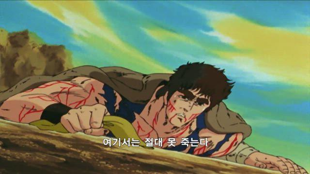 북두의 권 64화 썸네일
