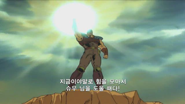북두의 권 66화 썸네일